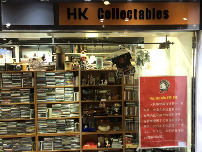 HK Collectables